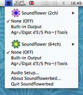 What is SoundFlower ? - MixCorner